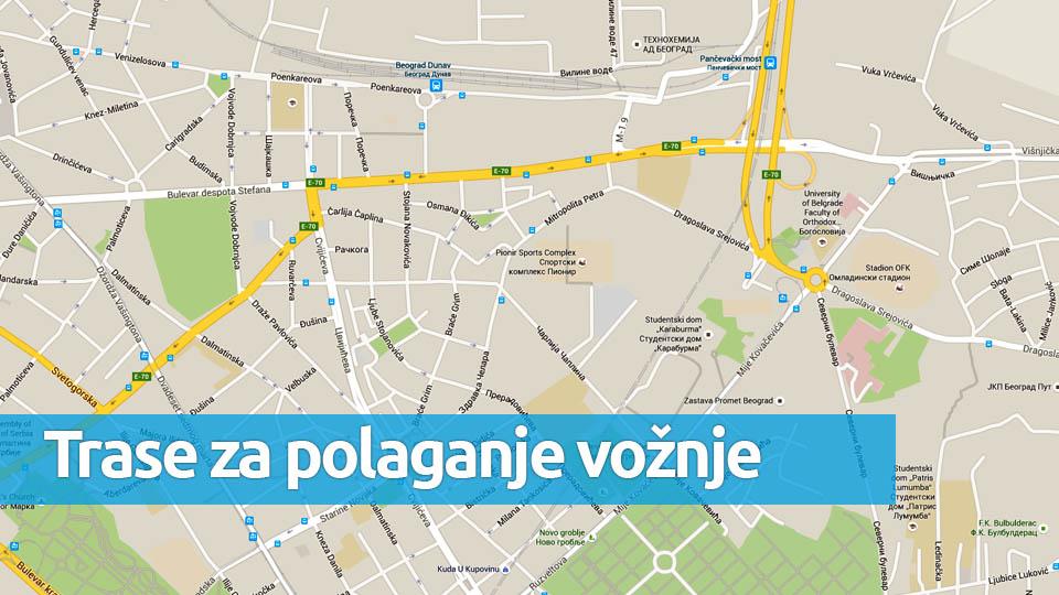 Trase za polaganje voznje u auto školi Monca Prima, Beograd